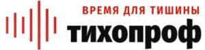 Логотип Шумоизоляционной компании ТихоПроф