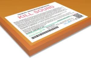 Звукоизоляционная панель Kill Sound